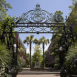 Picture of Gate in the Entrance of Cougar Mall